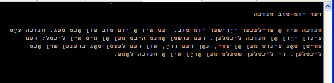 bidirectional Yiddish text with combining characters